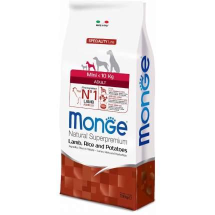 Сухой корм для собак Monge Speciality Mini, для мелких пород, ягненок, рис,картофель,7,5кг