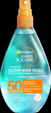 Солнцезащитный спрей для лица и тела Garnier Солнечная вода SPF 50 150 мл