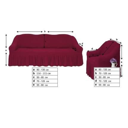 Комплект чехлов на трехместный диван и два кресла с оборкой CONCORDIA, бордовый