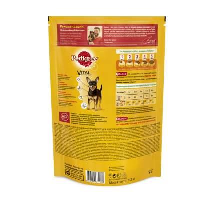 Сухой корм для собак Pedigree для миниатюрных пород, говядина, 1.2кг