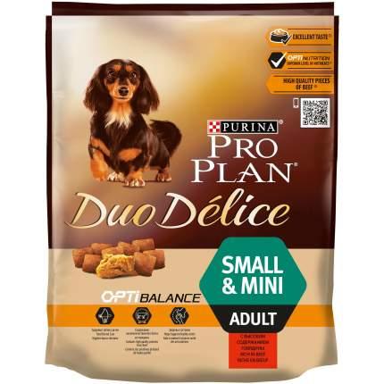 Сухой корм для собак PRO PLAN Duo Delice Small&Mini Adult для мелких пород говядина, 2,5кг