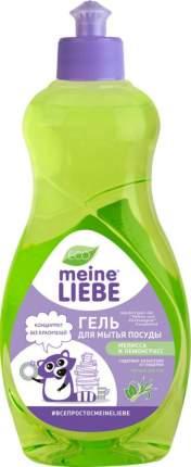 Гель для мытья посуды Meine Liebe мелисса и лемонграсс концентрат