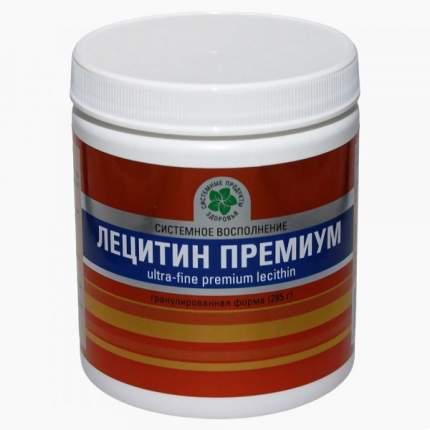 Лецитин Премиум Витамакс 285 г
