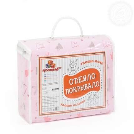 Одеяло-покрывало трикотажное Мишки-малышки розовый 140х200