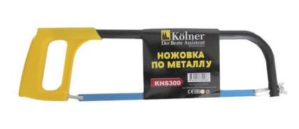 Ножовка KOLNER KHS300