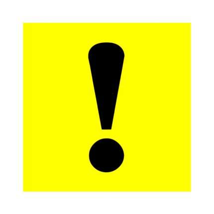 Наклейка Начинающий водитель наружная 15x15 см. 05178