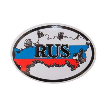 Наклейка RUS Карта овальная наружная 10x14 см. 00423