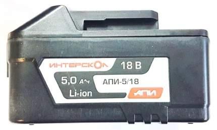 Аккумулятор Интерскол ДА-18ЭР 5,0А/ч, 18В, Li-ion (слайдер)