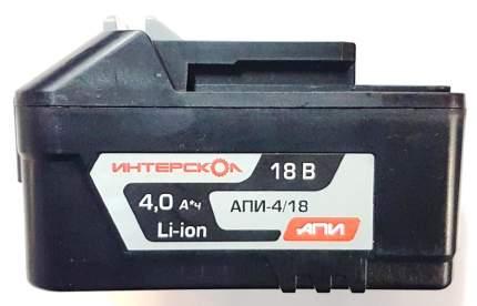 Аккумулятор Интерскол ДА-18ЭР 4,0А/ч, 18В, Li-ion (слайдер)