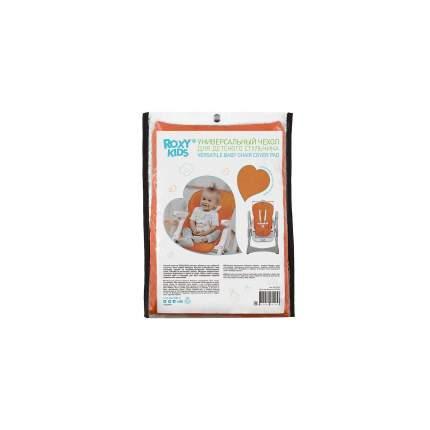 Универсальный чехол для детского стульчика ROXY 50х80 см цвет оранжевый RCL-013
