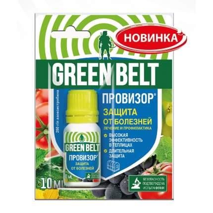 Средства защиты растений от болезней Грин Бэлт 01-926 Провизор 10 мл