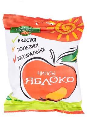 Чипсы Сибирские Просторы яблоко 20 г