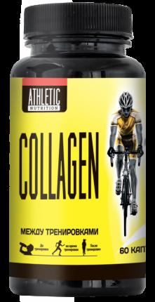 Collagen Athletic Nutrition 60 капсул без вкуса