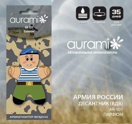 Ароматизатор AURAMI Армия России жидкий пластинка парфюм AR-101