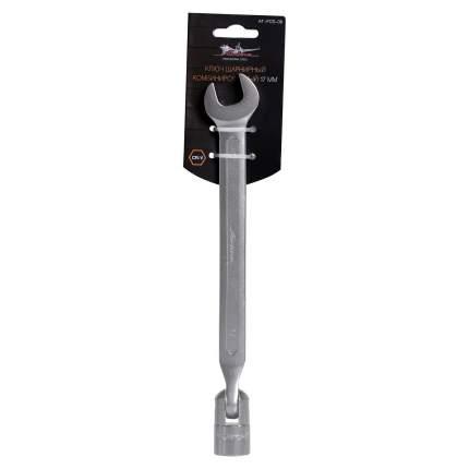 Ключ шарнирный комбинированный 17мм AIRLINE AT-FCS-08