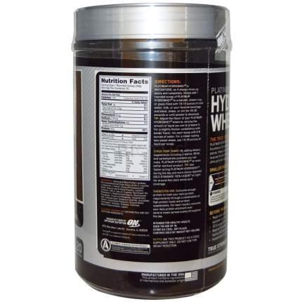 Протеин Optimum Nutrition Platinum HydroWhey 795 г Turbo Chocolate