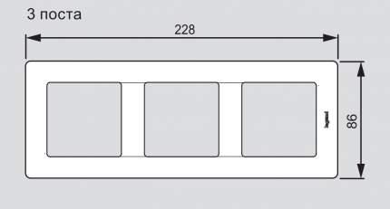 Рамка Legrand 754003