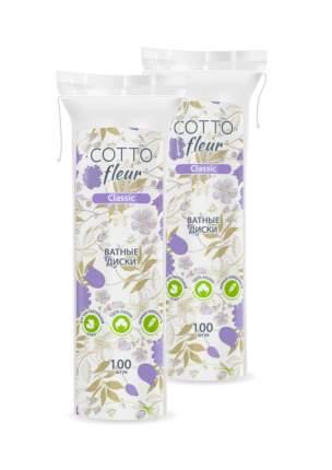 Ватные диски №100 Cotto Fleur classic (в упаковке 2 штуки)