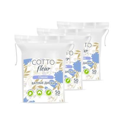 Ватные диски №50 Cotto Fleur classic (в упаковке 3 штуки)
