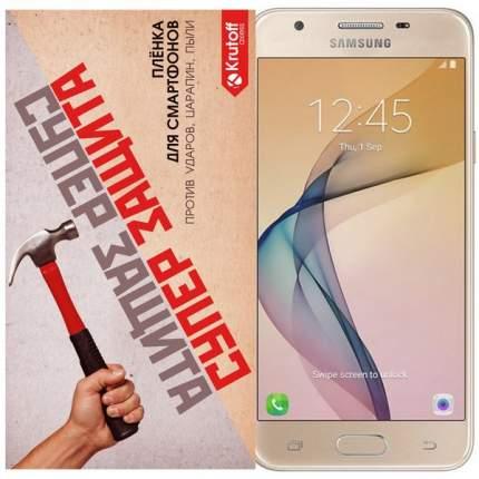 Пленка Krutoff  для Samsung Galaxy J5 Prime