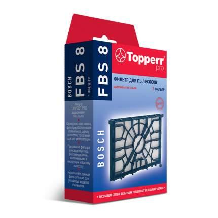 Предмоторный фильтр для пылесосов BOSCH Topperr FBS8