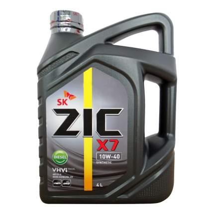 Моторное масло Zic Diesel X7 10W-40 4л