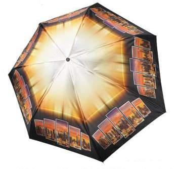 Зонт женский Три Слона 292-H-12 желтый