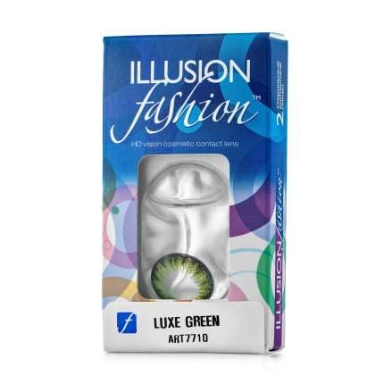 Контактные линзы ILLUSION fashion Luxe 2 линзы -4.5D green зеленый