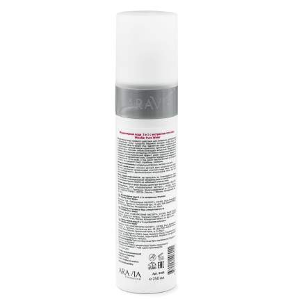 Мицеллярная вода 3в1 ARAVIA Professional Micellar Pure Water, 250 мл/12