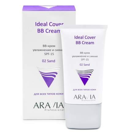 BB-крем увлажняющий SPF-15 ARAVIA Professional Ideal Cover BB-Cream Sand 02, 50 мл
