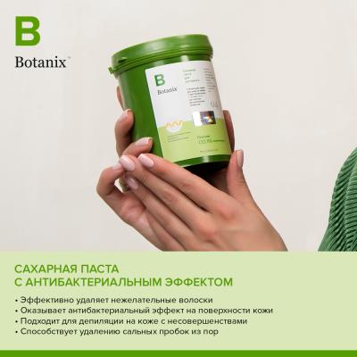Сахарная паста для шугаринга плотная «Botanix», 0,8 кг