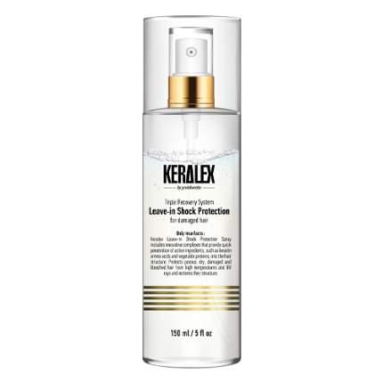 Спрей для волос PROTOKERATIN Keralex дуо-питание и термозащита 150 мл