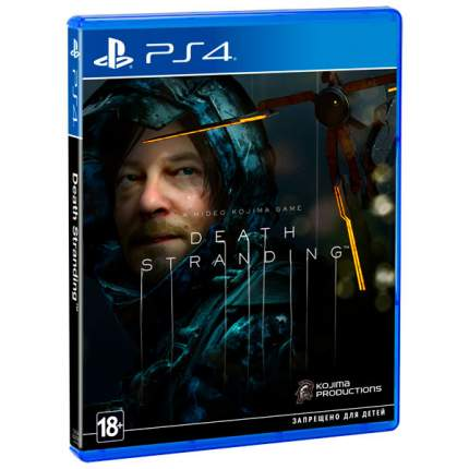 Игра Death Stranding (нет пленки на коробке) для PlayStation 4