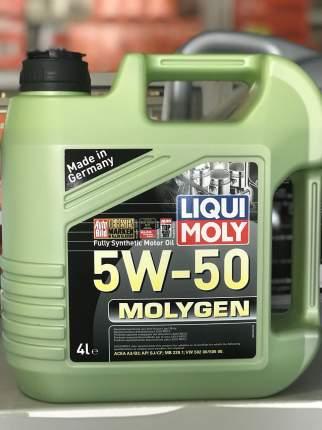 Моторное масло LIQUI MOLY Molygen 5W-50 4л