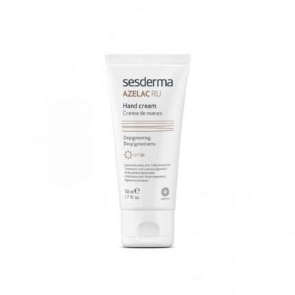 Крем для рук AZELAC RU Hand cream SPF30 депигментирующий, 50 мл