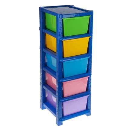 Система модульного хранения Соломон №17, 5 секций, цвет синий