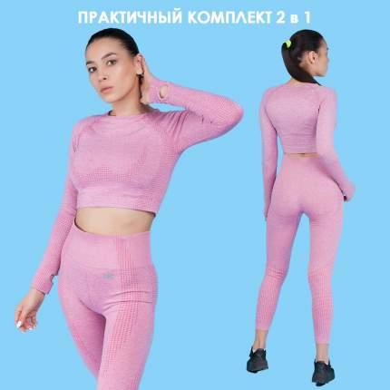 Спортивный костюм Atlanterra AT-SET2-02, розовый, M INT