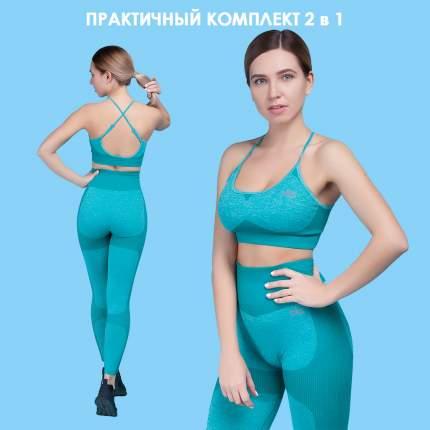 Спортивный костюм Atlanterra AT-SET1-10, зеленый, M INT
