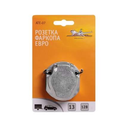 Розетка фаркопа 13 контактов ЕВРО металл AIRLINE ATE-07