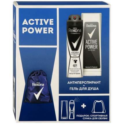 Подарочный набор для гигиены Rexona Men Active Power Антиперспирант 150мл,Гель 180мл,сумка