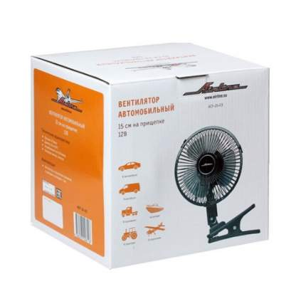 Вентилятор в салон 15см с автоповоротом на прищепке металл 12В AIRLINE ACF-15-03