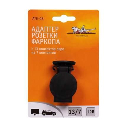 Адаптер розетки фаркопа с 13 контактов ЕВРО на 7 контактов AIRLINE ATE-08