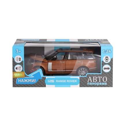 Машинка металлическая Автопанорама  Range Rover, масштаб 1:26