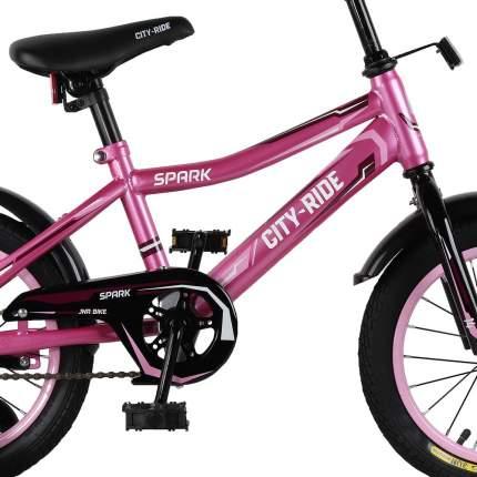 Детский велосипед City-Ride Spark CR-B2-0214PK