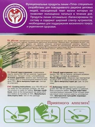 Пюре картофельное Art Life с печенью 3 шт по 30 г