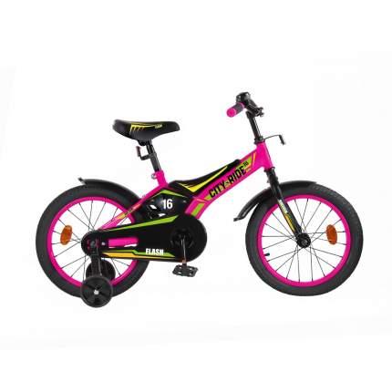 Детский велосипед City-Ride Flash CR-B2-0316PK