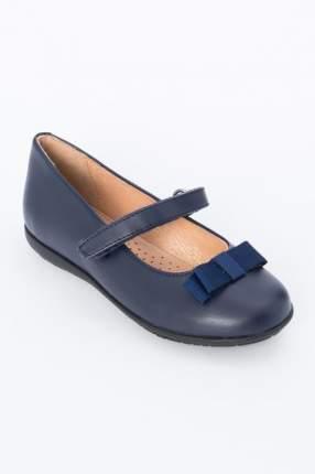 Туфли для девочки GARVALIN, цв.синий, р-р 29