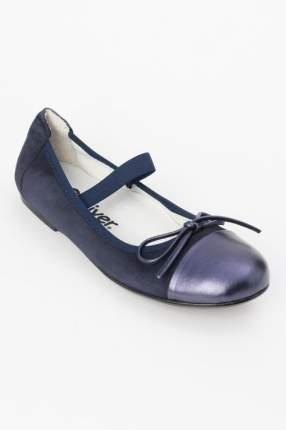 Туфли детские Gulliver, цв. синий р.30