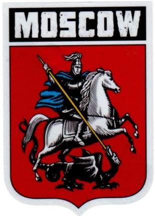 Наклейка светотражающая Mashinokom Герб Москвы NKT 7105