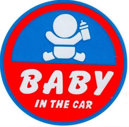 Наклейка светоотражающая Mashinokom Ребенок в машине синяя NKT 0737